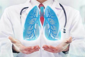 Пульмонологический профиль