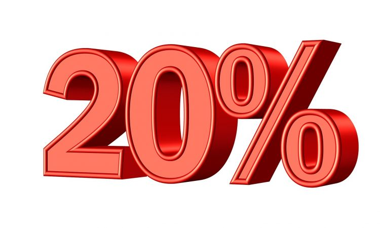 Скидка 20% на горящие путевки с лечением!